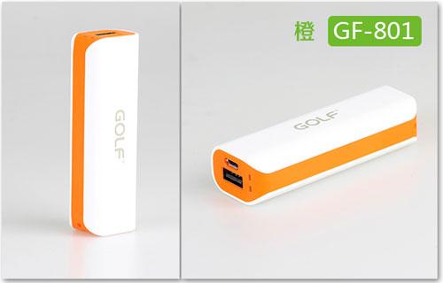 GF-801-orange